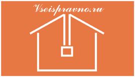 Обслуживание загородного дома